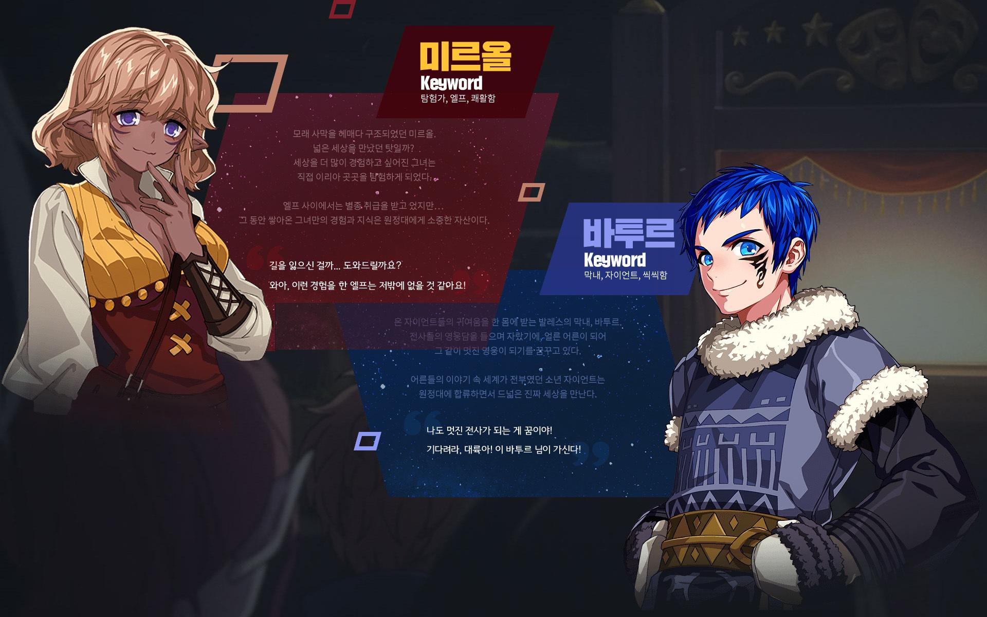 韓国G23-4