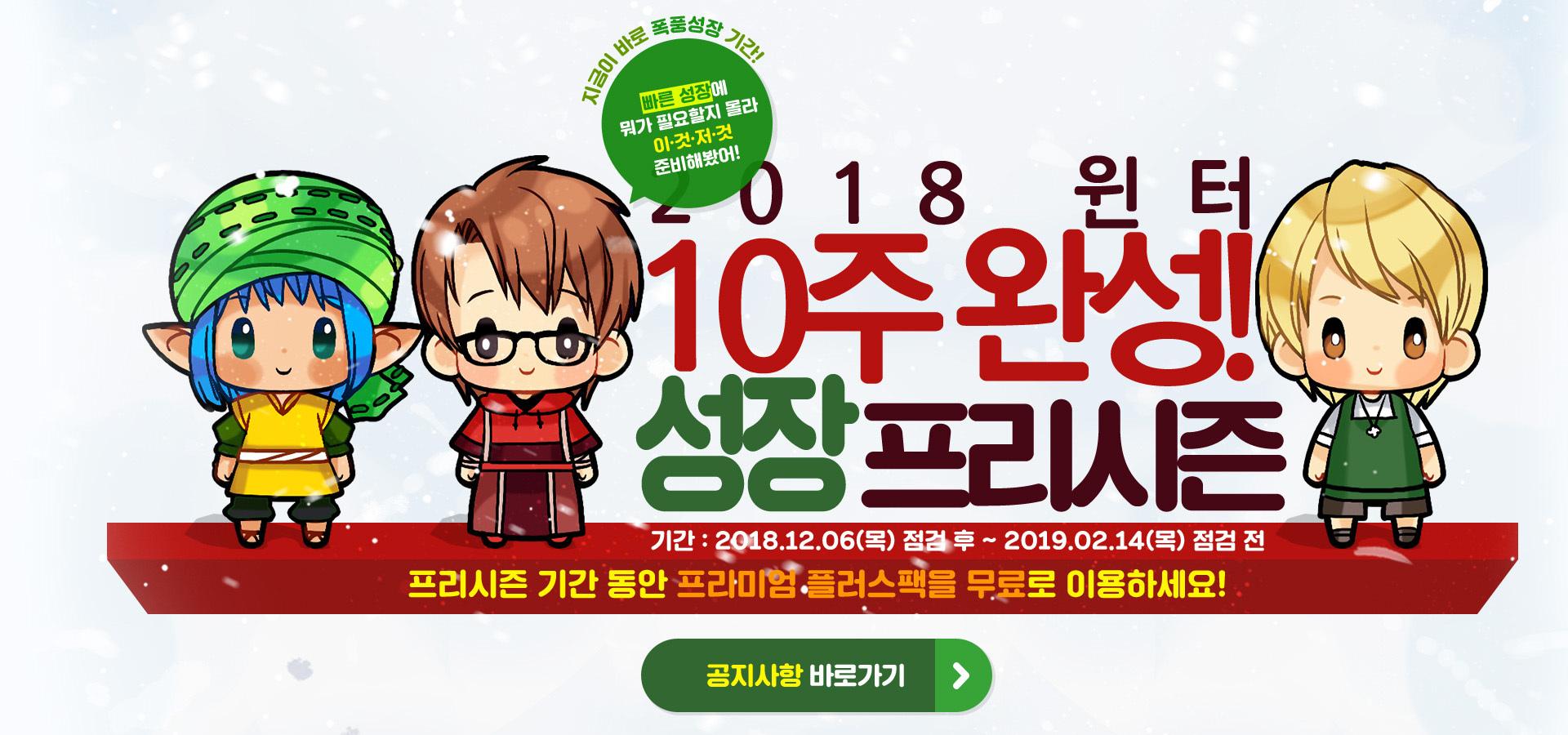 韓国201812-E