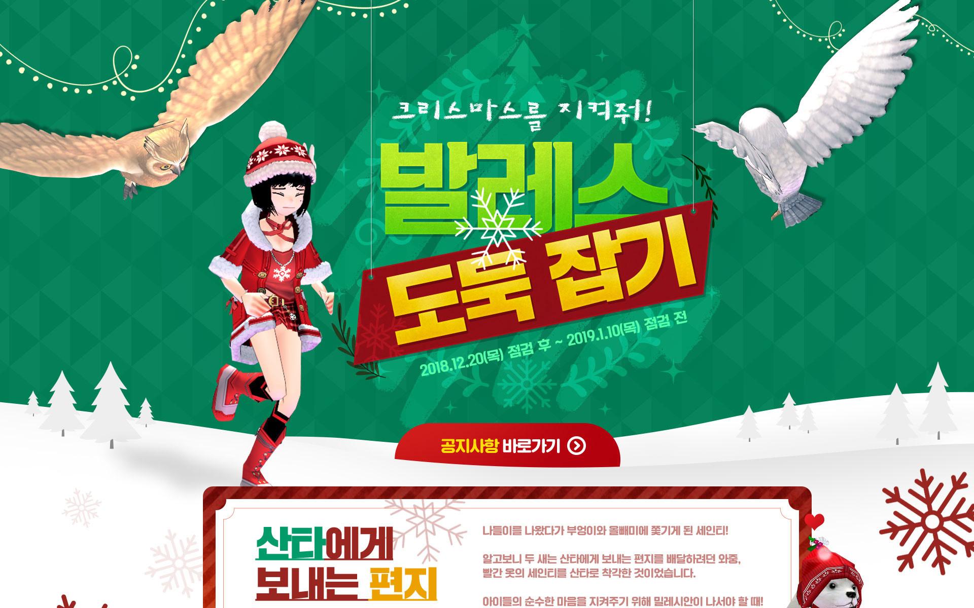 韓国マビ1812-3
