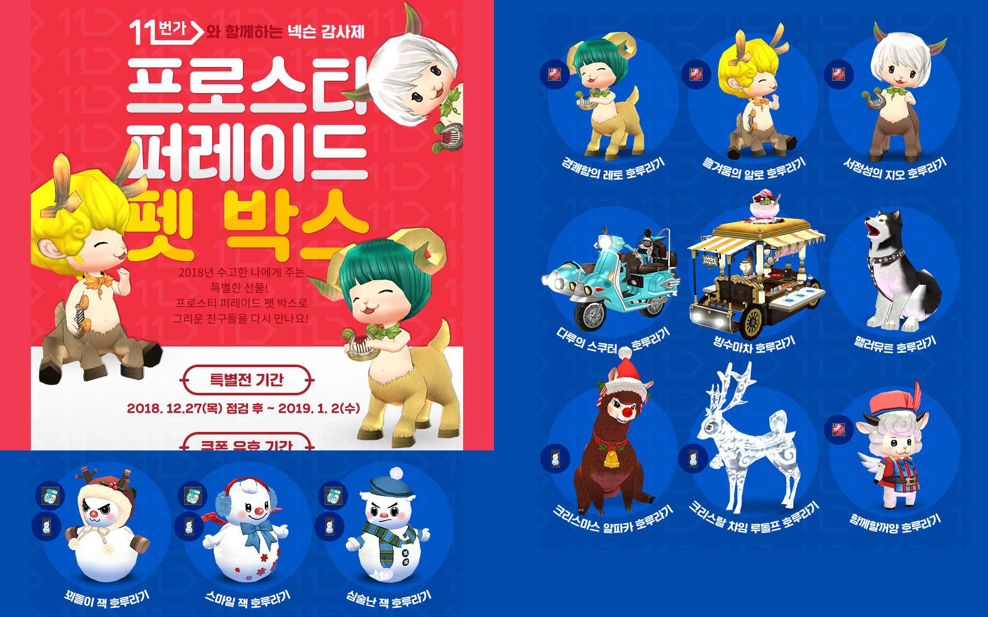 韓国マビの露天風呂2