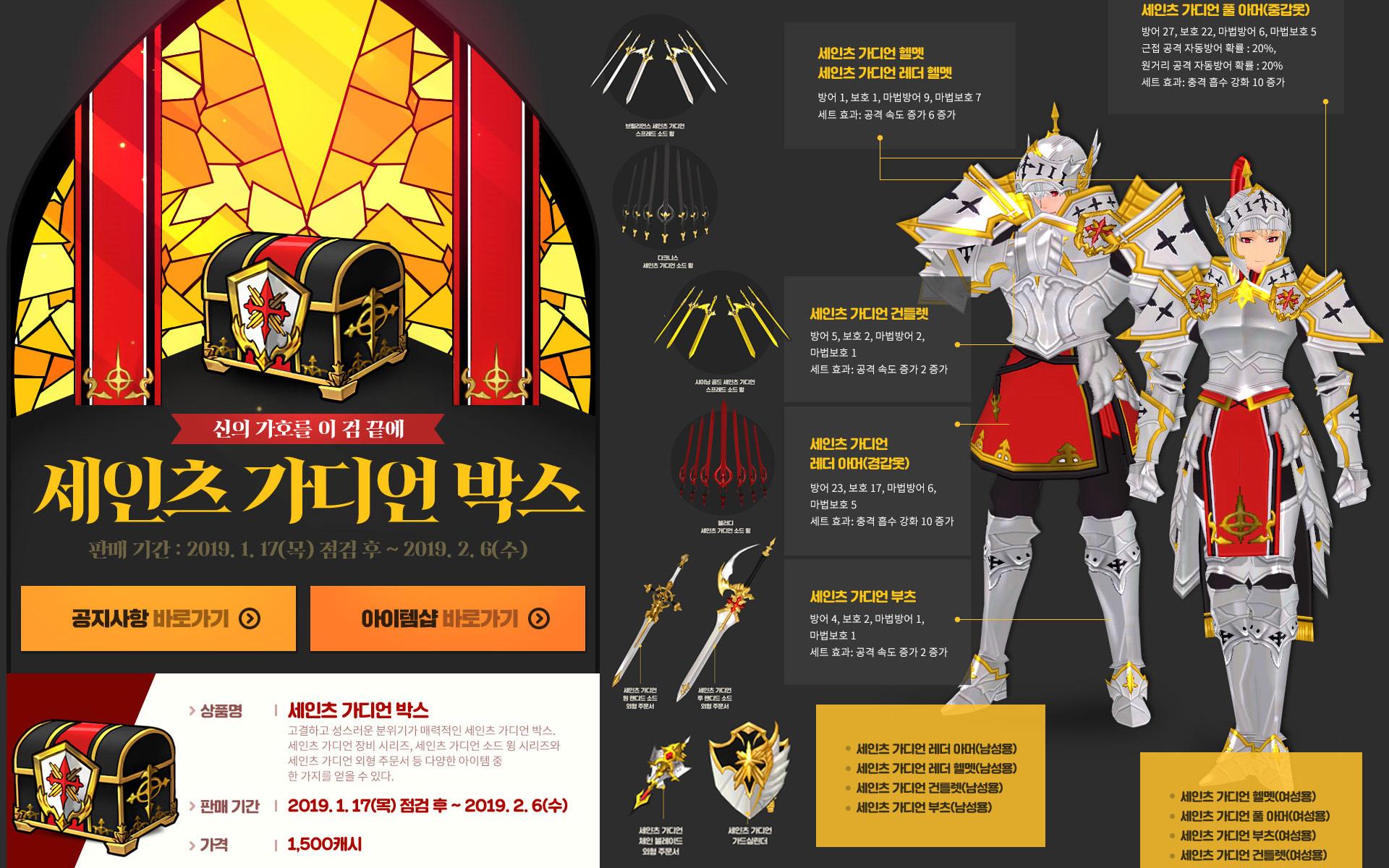 韓国マビ201901-1