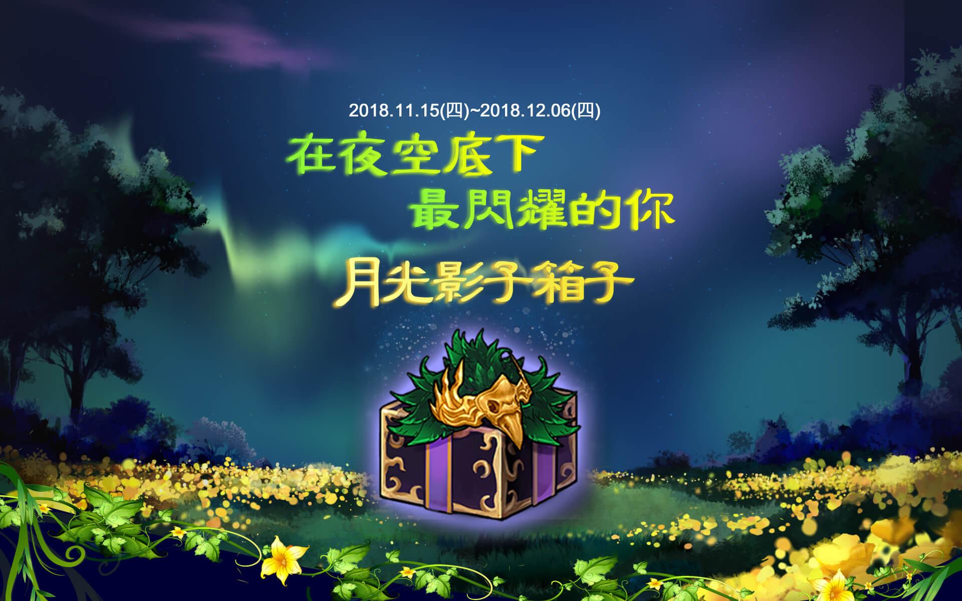 台湾マビ1811-1