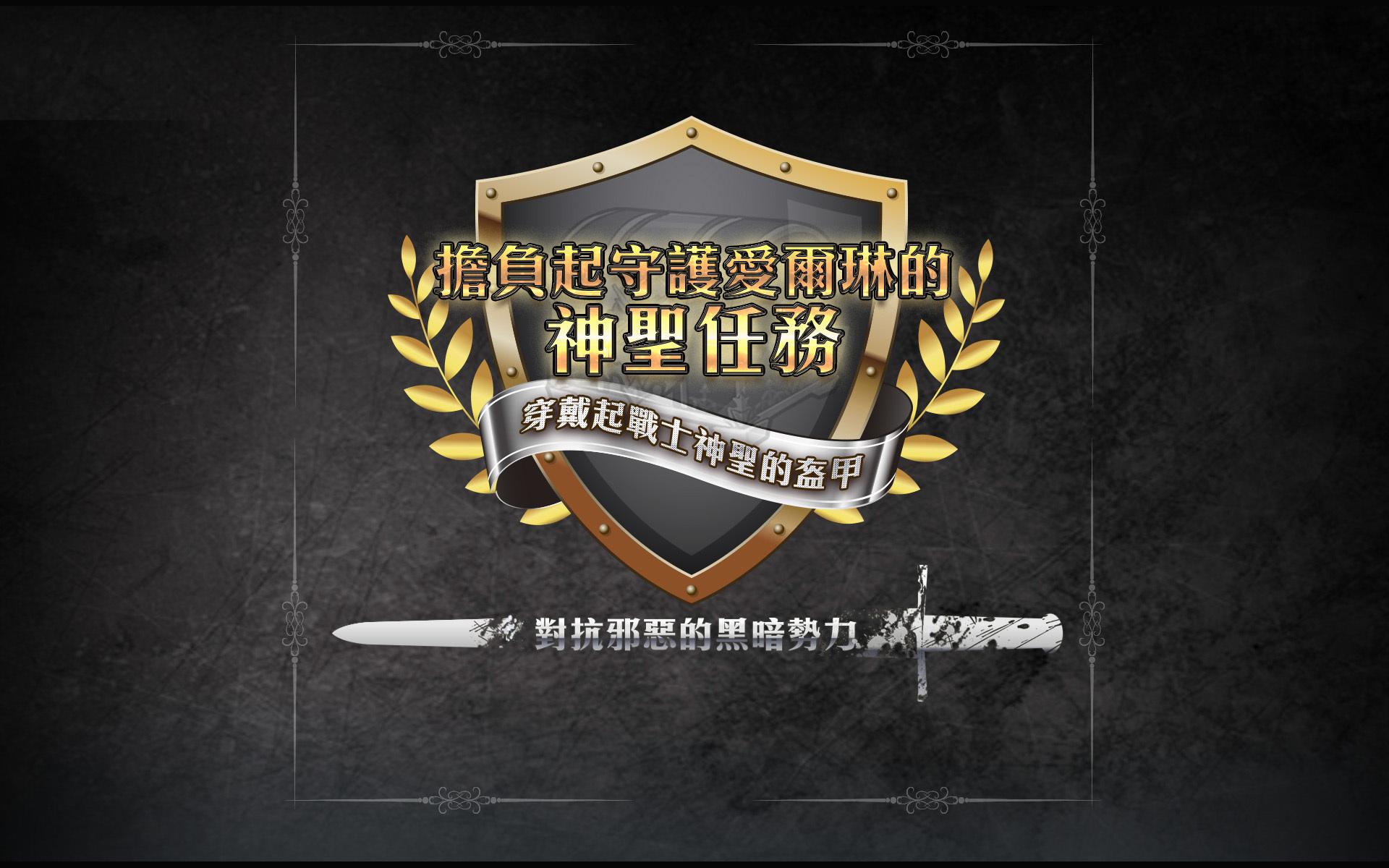 台湾マビ201901-1