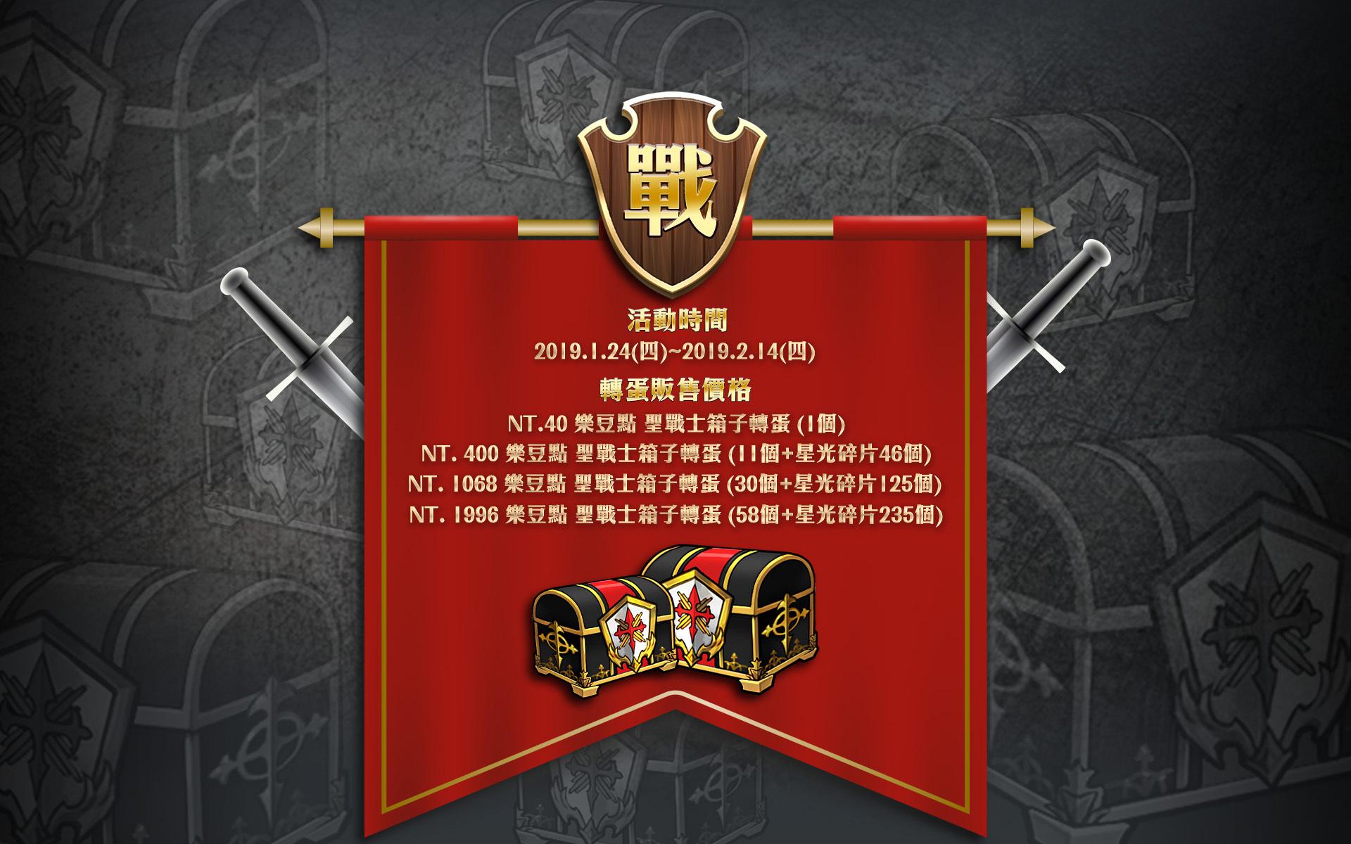 台湾マビ201901-2