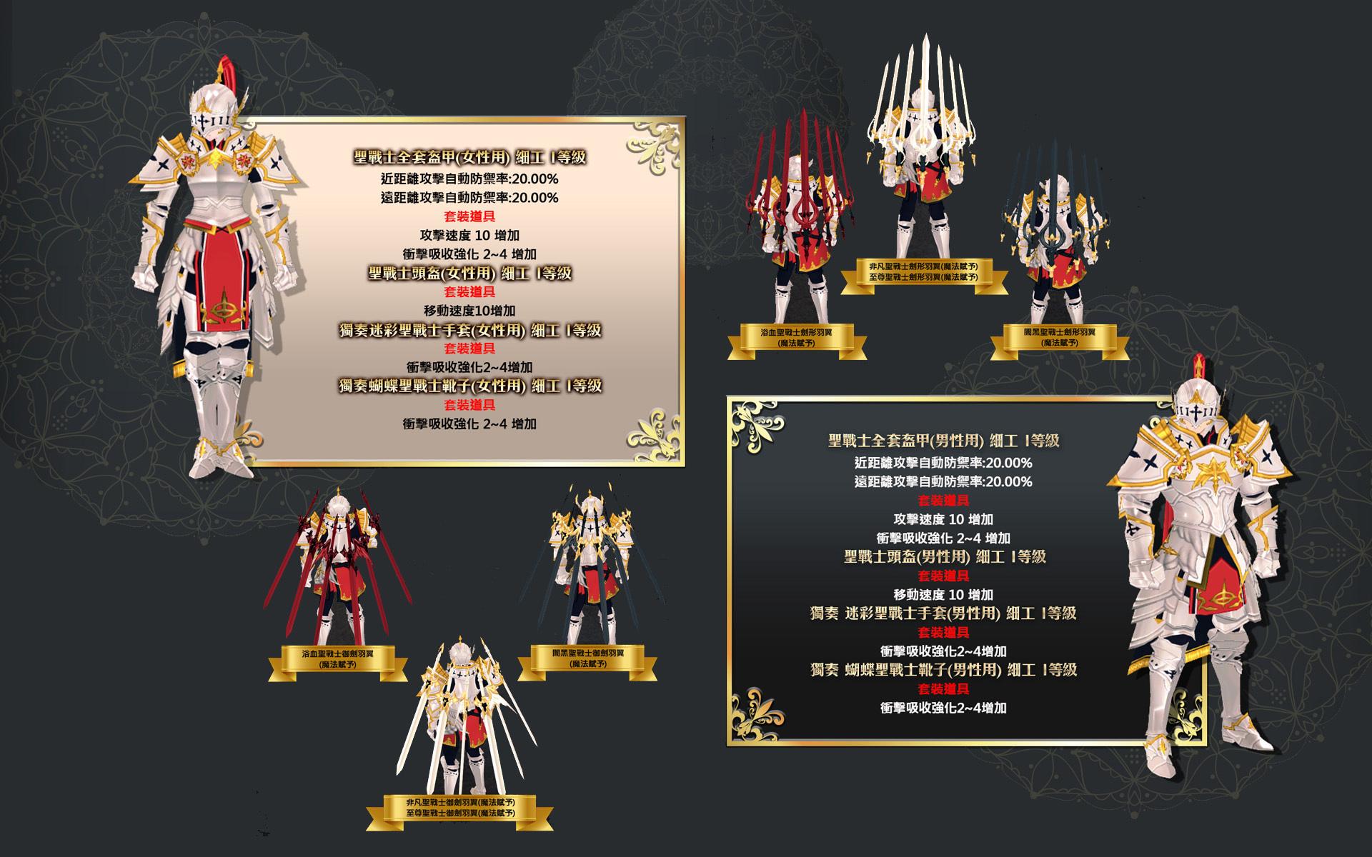 台湾マビ201901-3