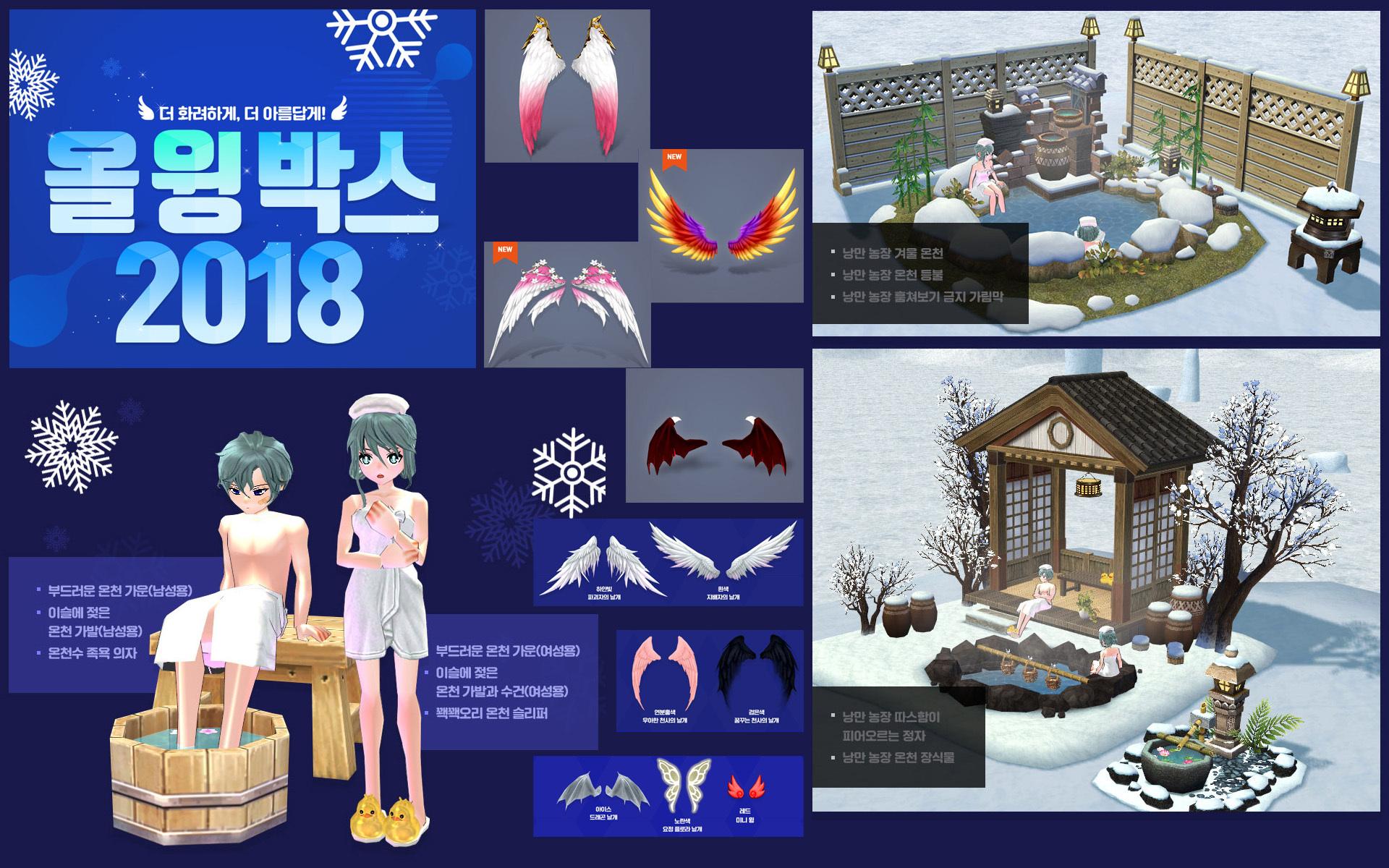 韓国マビの露天風呂1