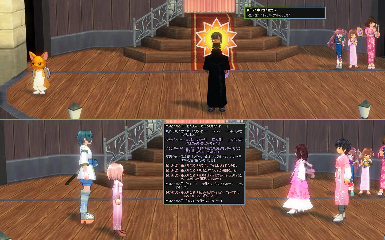 マビ劇第二部-06