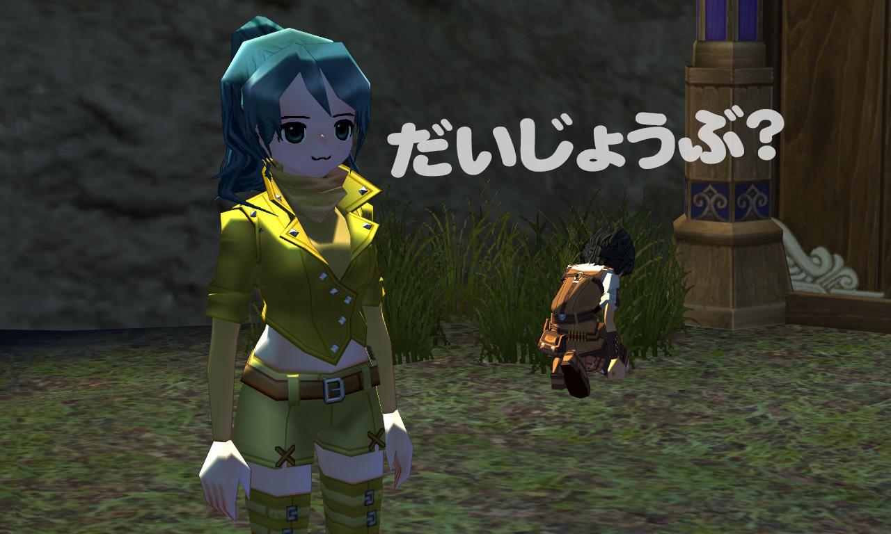 恋咲島は恋の予感16