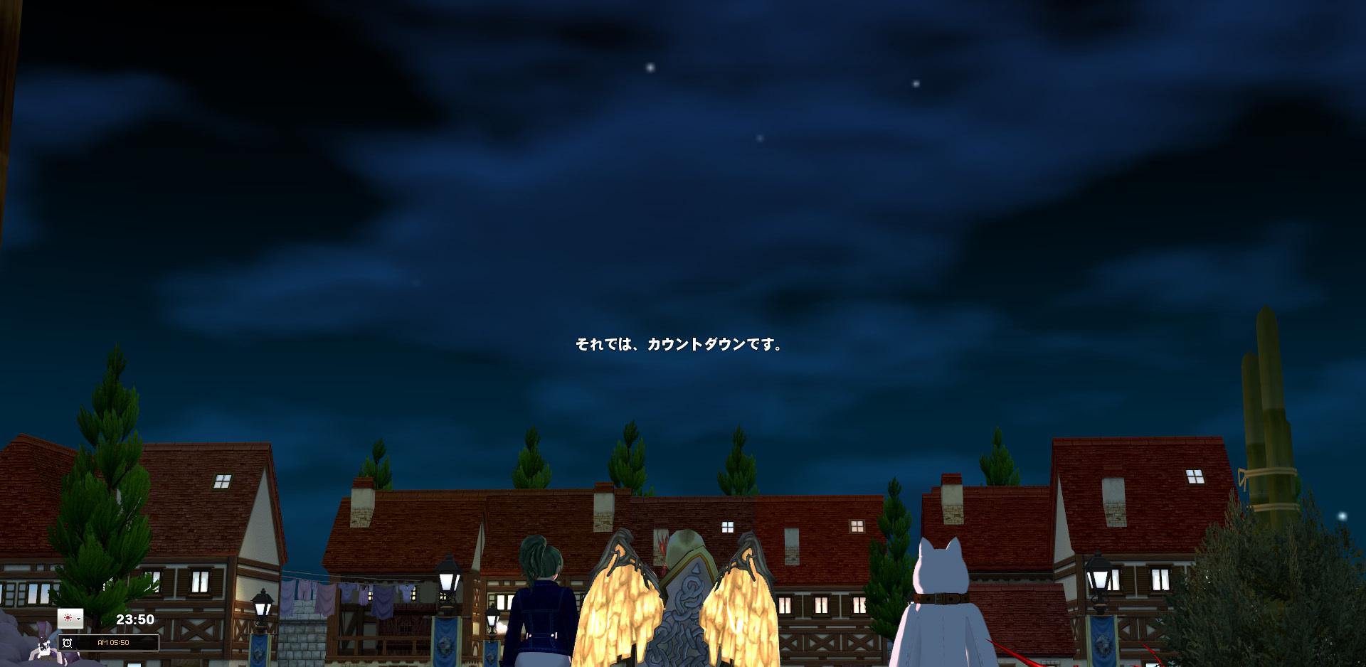 新年カウントダウン2019-01
