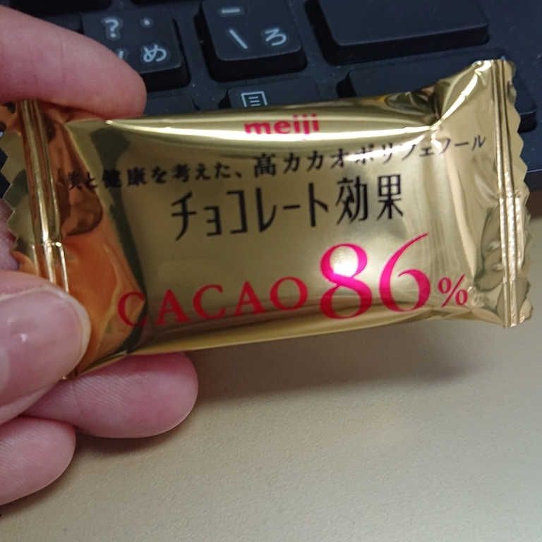 choko3.jpg