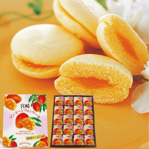 mango-sifonke-ki_201811071657121c4.jpg