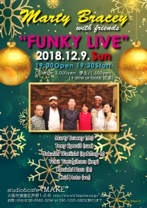 Marty Bracey with Friends LIVE⑬