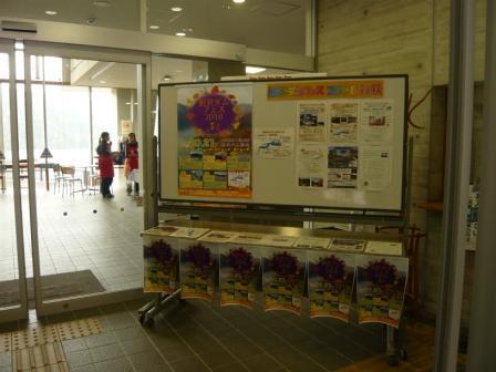 胆沢ダムフェス開催中です。