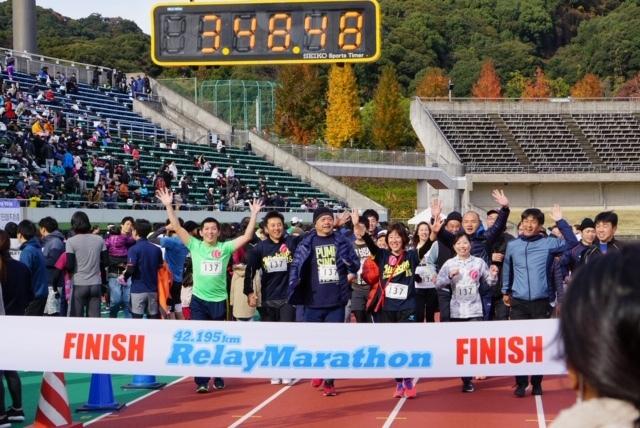 リレーマラソン3