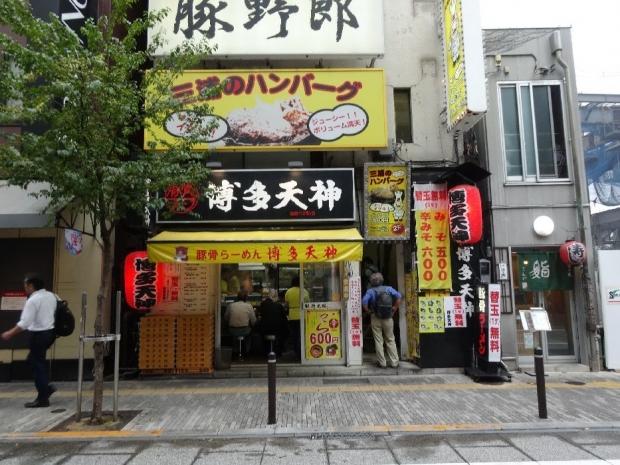博多天神@お茶の水 (4)