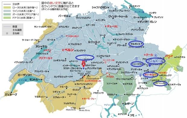 地図6日目