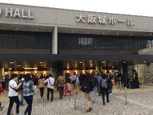 大阪城ホール (8)