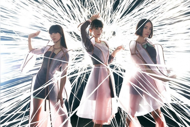 Perfume (2)