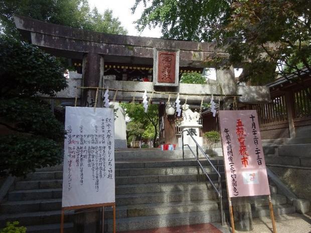 櫛田神社@博多 (1)