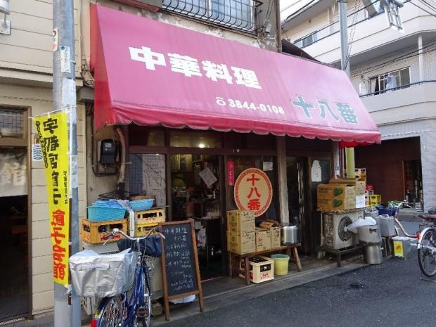十八番@浅草 (8)