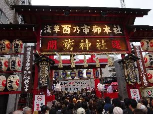 酉の市@鷲神社 (20)