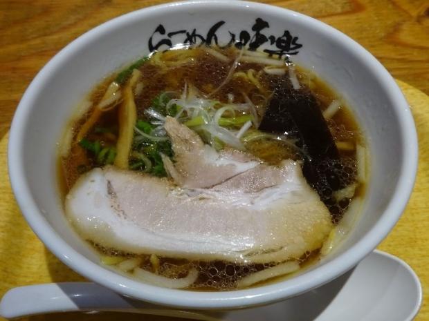 ラーメン博物館@新横浜 (5)