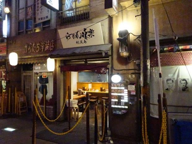 ラーメン博物館@新横浜 (10)
