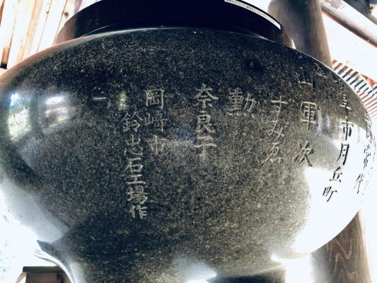 181101-3.jpg