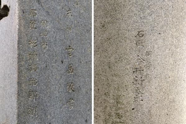 181121-1.jpg