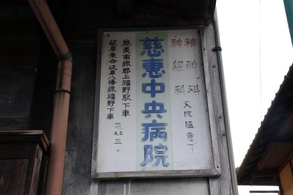 181127-3.jpg