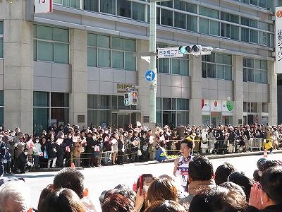 4位_駒澤大学