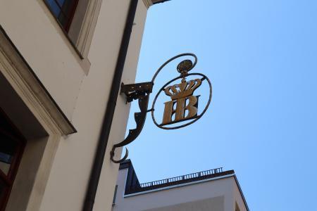 Hofbräuhaus munich(ホーフブロイハウス)1