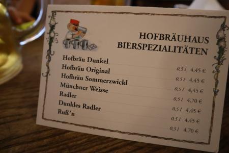Hofbräuhaus munich(ホーフブロイハウス)メニュー2