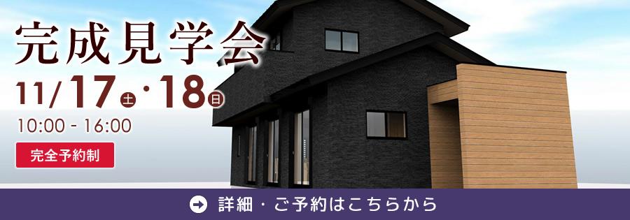 bnr-openhouse201811.jpg