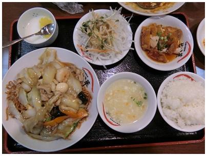 中華料理精華2