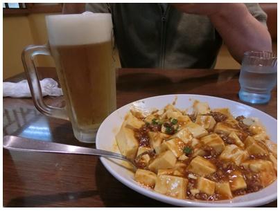 中華料理精華3