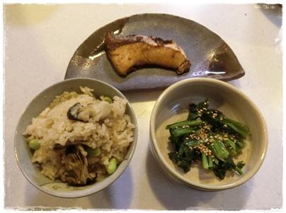 牡蠣飯の晩御飯2