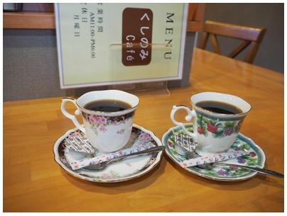 くしのみCafe3
