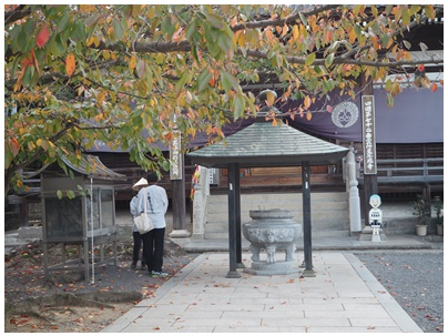 72番札所曼荼羅寺3