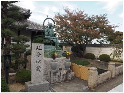 72番札所曼荼羅寺14