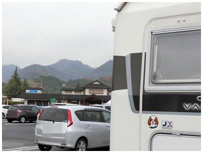 福山SA下り13