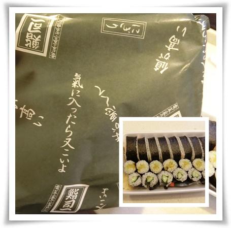 琴平 鮨司一3