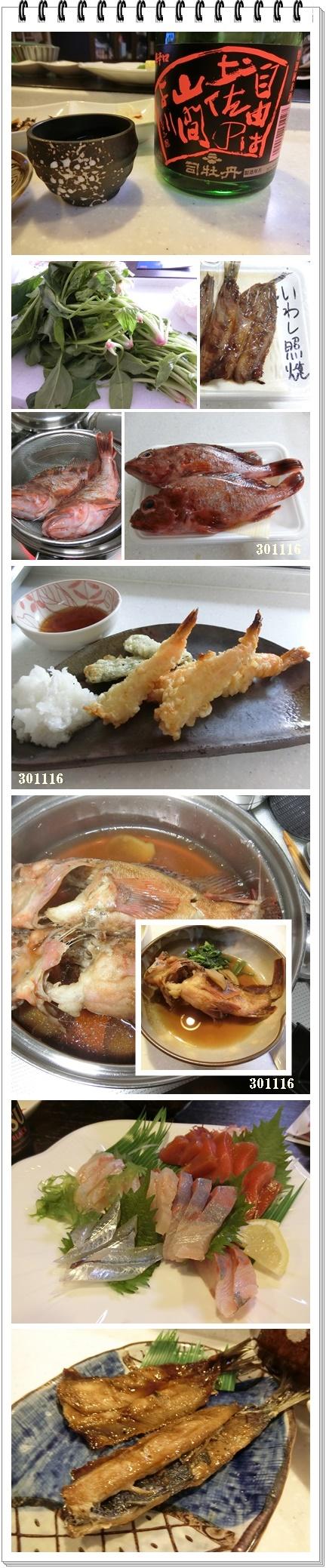 刺身などと司牡丹