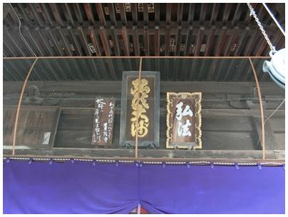 道隆寺11