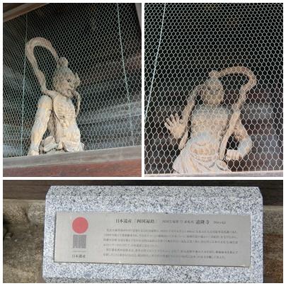道隆寺15