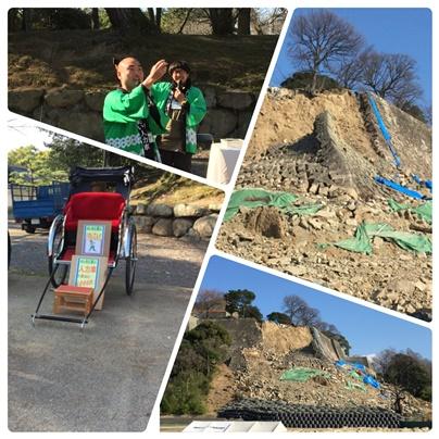 丸亀城ラン2