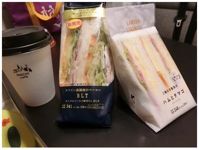 ローソン朝食5