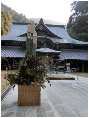 前神寺7(本堂2)