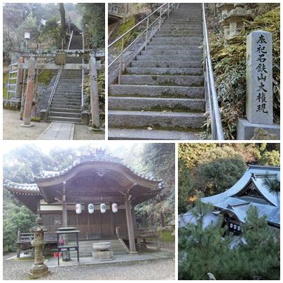 前神寺10