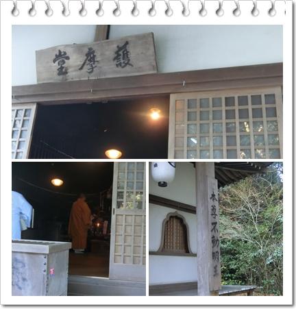 前神寺11